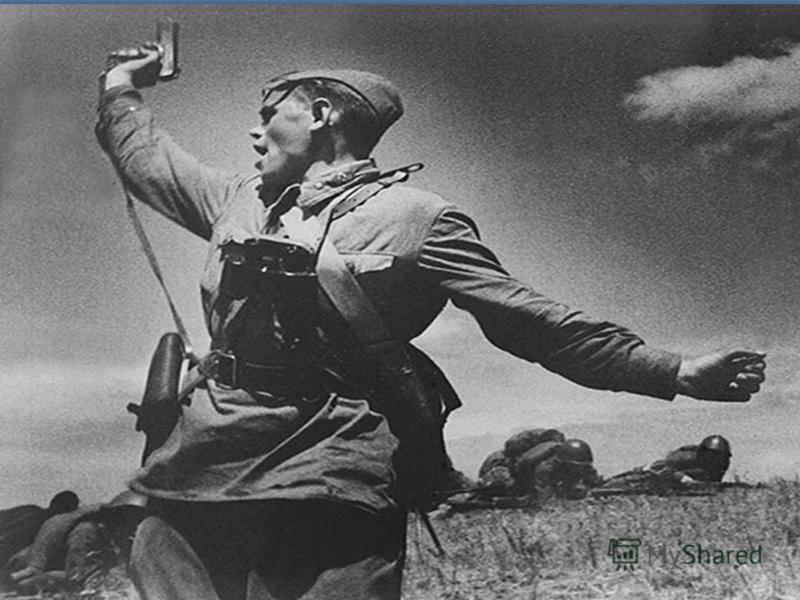 Численность войск фашистской Германии и её союзников Вместе с европейскими союзниками Германия сосредоточила для нападения на СССР 191,5 дивизий; силы противника насчитывали 5,5 млн. человек, ок. 4,3 тыс. танков и штурмовых орудий, 47,2 тыс. орудий и