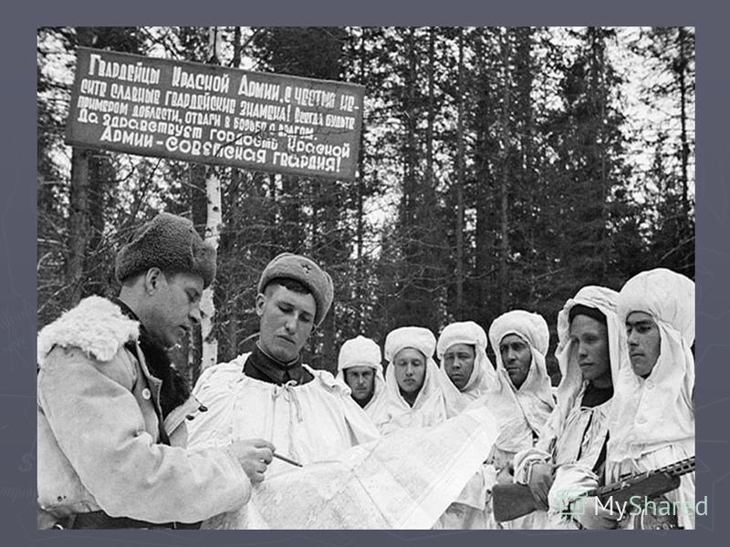 Численность войск СССР Обороноспособность страны была подорвана проводившейся тоталитарным режимом социально-экономической политикой, массовыми репрессиями, охватившими и военные кадры, а также крупными просчетами в военном строительстве, в определен