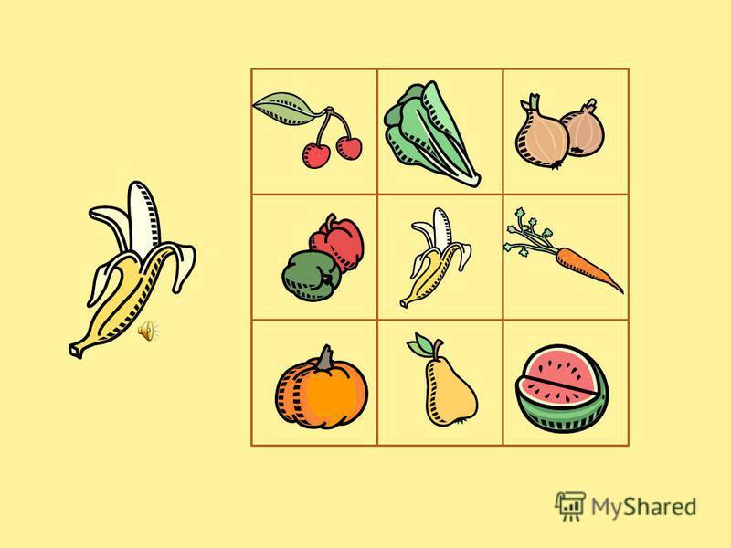 Задание: Покажи в таблице тот предмет, который изображен слева. Если ответ верный, ты услышишь аплодисменты! Чтобы перейти к следующему заданию, кликни левую кнопку мыши.