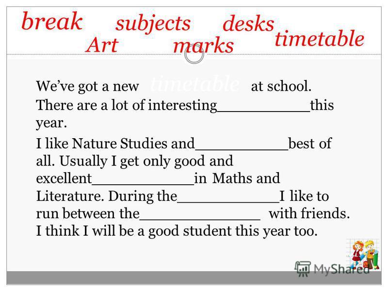break marks timetable subjects Art desks парты предметы оценки рисование перемена расписание Match the words