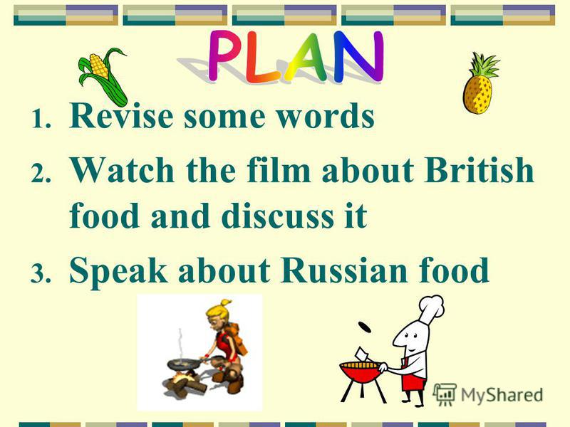 1. Revise some words 2. Watch the film about British food and discuss it 3. Speak about Russian food