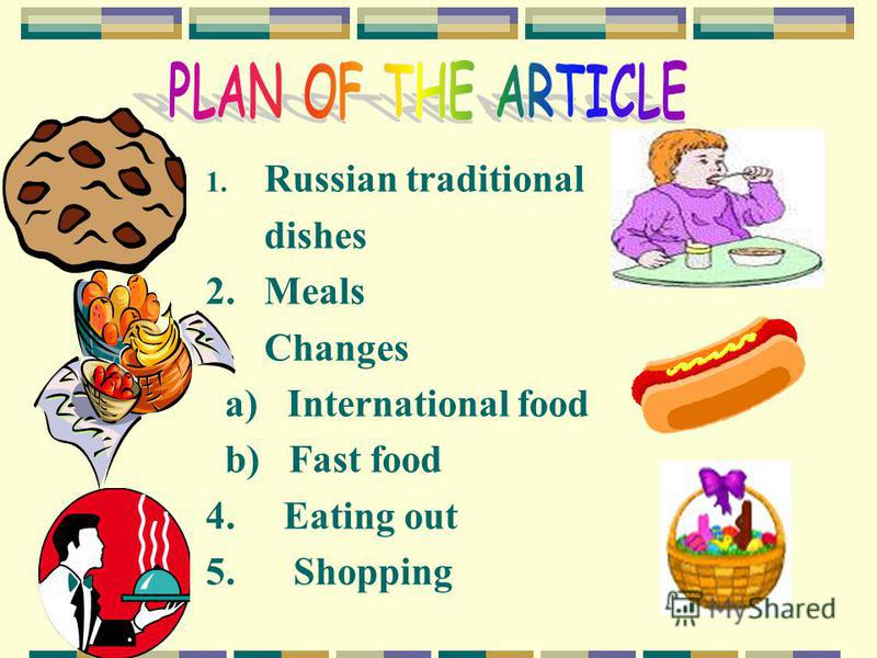 1. Russian traditional dishes 2. Meals 3. Changes a) International food b) Fast food 4. Eating out 5. Shopping