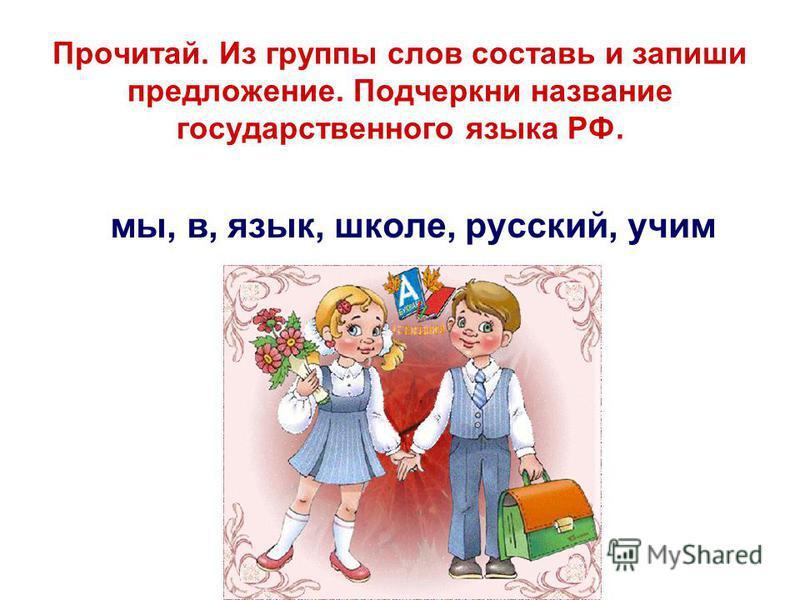 мяу мяу английский для детей