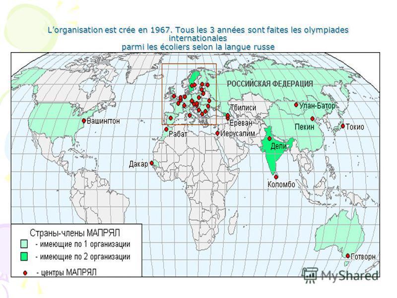 Lorganisation est crée en 1967. Tous les 3 années sont faites les olympiades internationales parmi les écoliers selon la langue russe