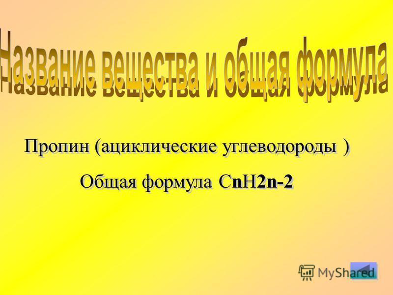 Выполнил : Ученик 10Б класса Лебедев Максим