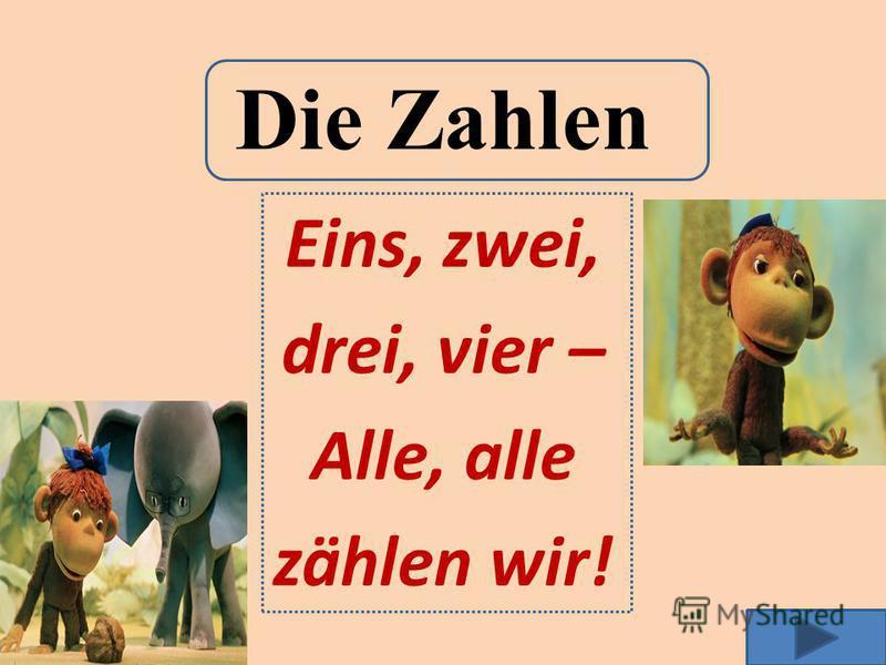 Счёт до 12 Тренажёр по немецкому языку, 2 класс