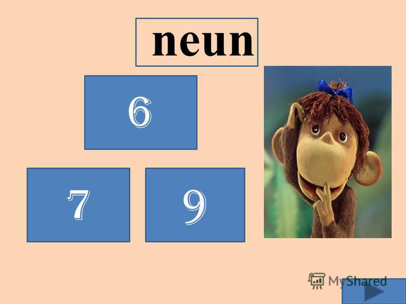 elf 9 4 11