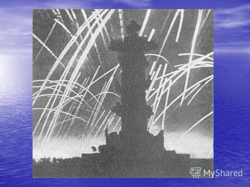 В начале 1944 года войска Ленинградского, Волховского, 2-го Прибалтийского фронтов и силы Балтийского флота приступили к проведению Ленинградско-Новгородской наступательной операции. Она продолжалась 48 суток. 27 января город был освобождён от блокад
