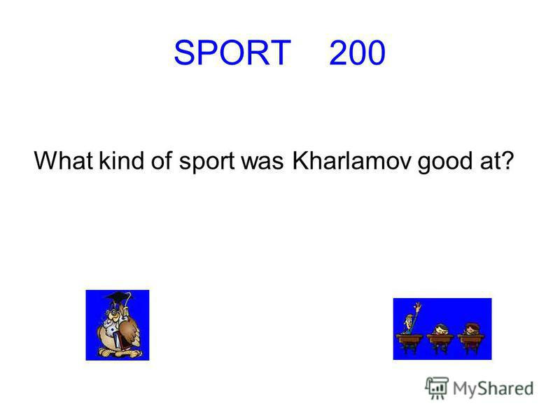 SPORT 200 What kind of sport was Kharlamov good at?