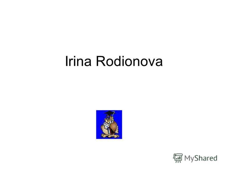 Irina Rodionova