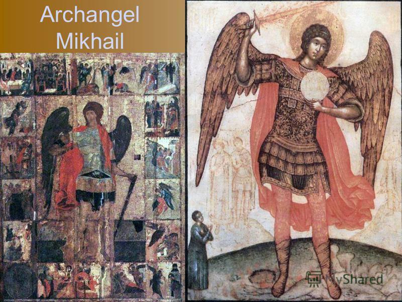 Archangel Mikhail
