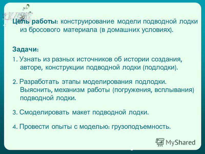 Работа на дому в Харькове ᐉ Вакансии для работы на дому