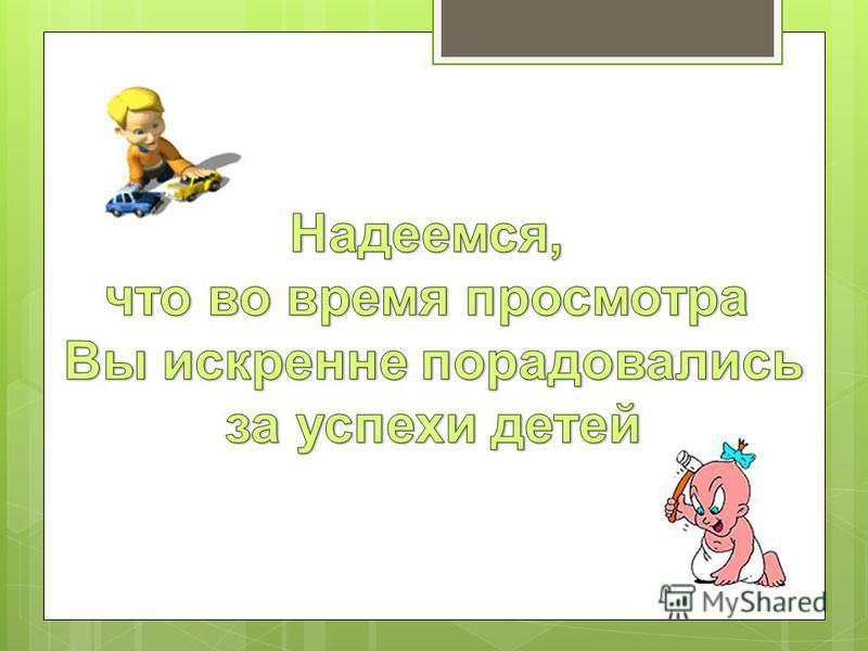 Постскриптум :