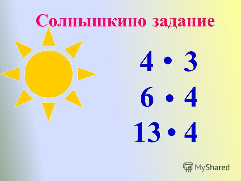 3 р. 3 4