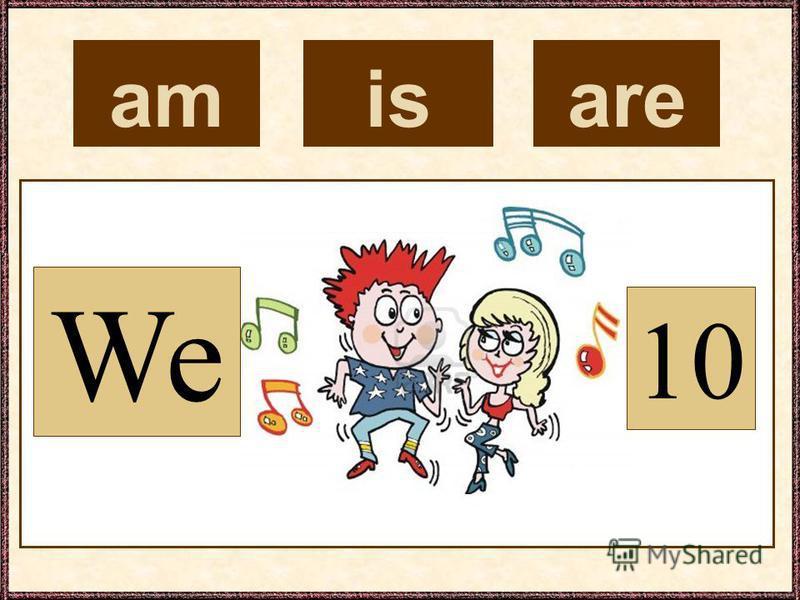 amisare We 10