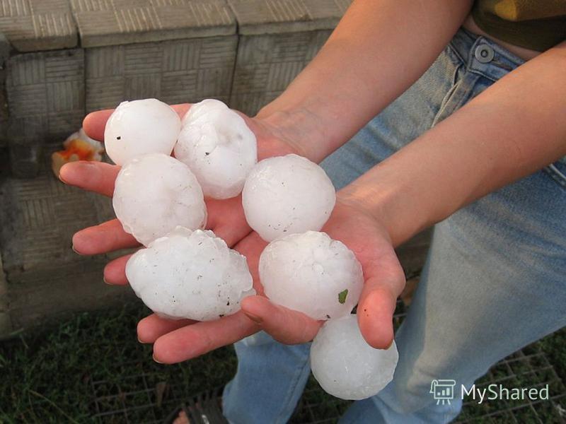 ГРАДГРАД Льодяні кульки