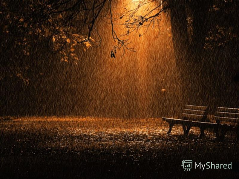 Загадка Довго мене немає – все помирає, А як прийду – знов оживає. Коли падаю я з неба Люди кажуть: «Так і треба. Восени тоді вважай Буде добрий урожай!» Загадка Довго мене немає – все помирає, А як прийду – знов оживає. Коли падаю я з неба Люди кажу
