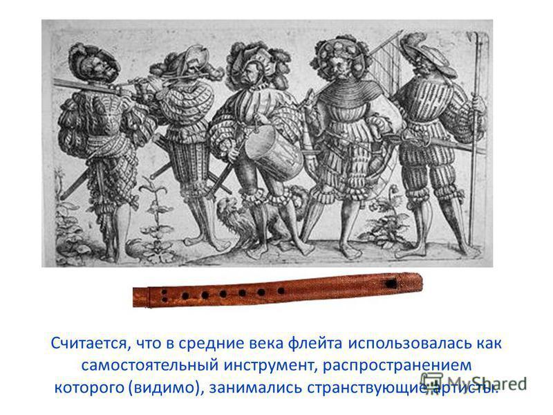 Древний Египет Так, первым известным нам музыкантом Древнего Египта был Кафу-анх-