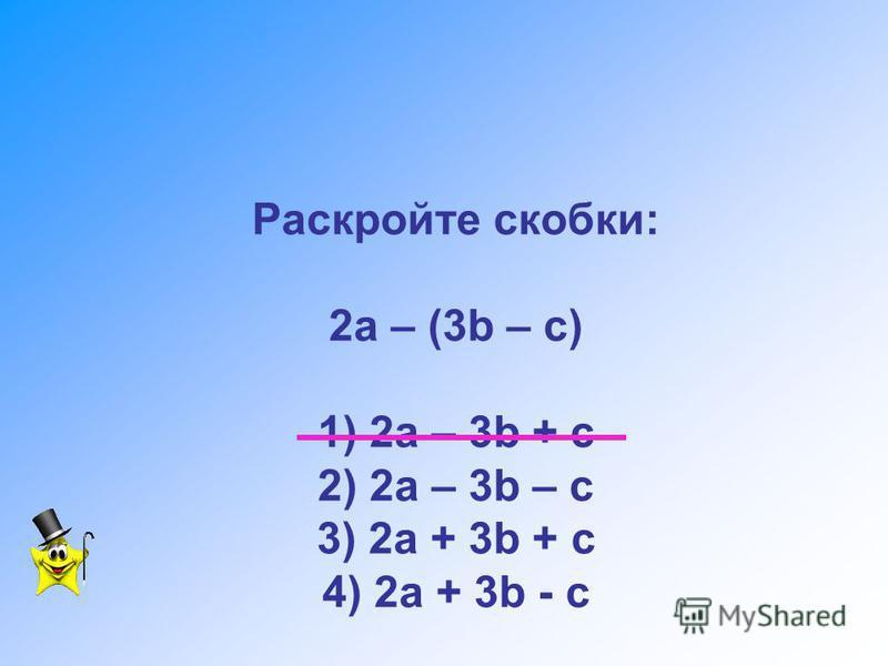 Для какого из уравнений число 1 является корнем? 1) 3 х – 4 = 12 2) х + 5 = 7 3) 6 х + 2 = 8 4) 6 – х = 8