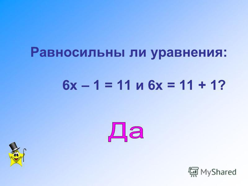 Раскройте скобки: 2 а – (3b – c) 1) 2a – 3b + c 2) 2a – 3b – c 3) 2a + 3b + c 4) 2a + 3b - c