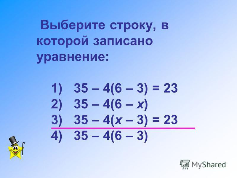 АБВГД 1 2 3 4 5 6