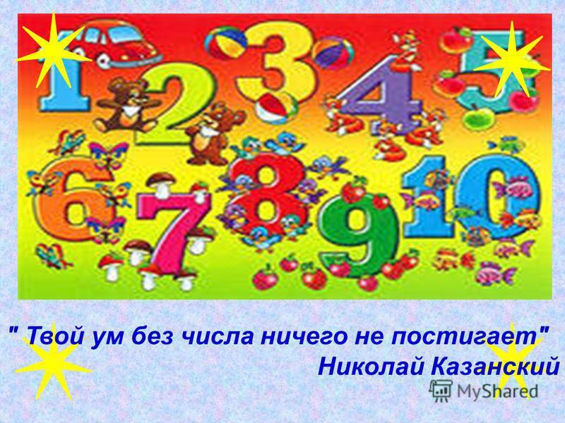 х + 35 = 42 у – 4 = 3 84 : р = 12d : 7 = 1 С * 6 = 4251 – z = 44 7
