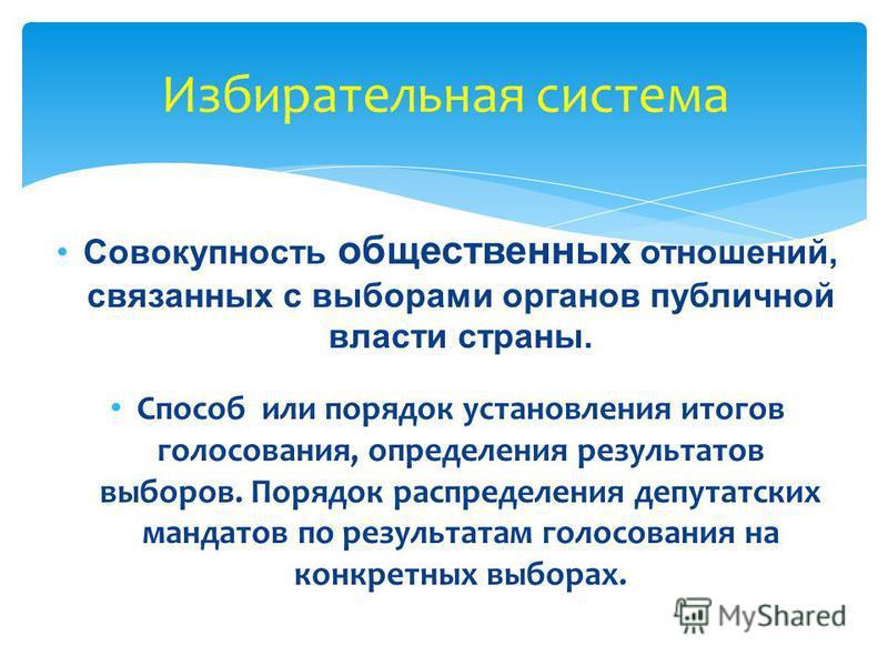 Обучение членов УИК Р.п. Малышева 2014 г