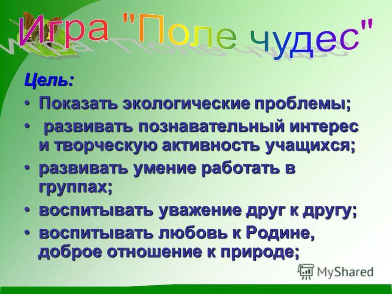знакомства без регистрации белогорск амурская область