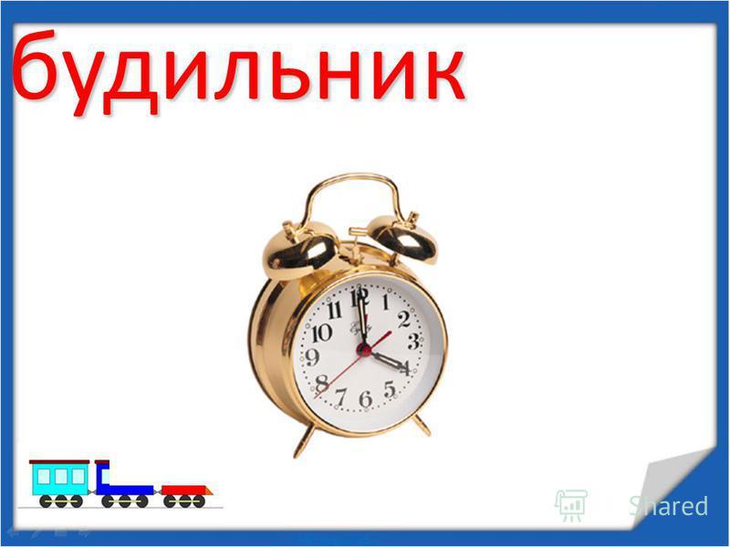 Измеряем время