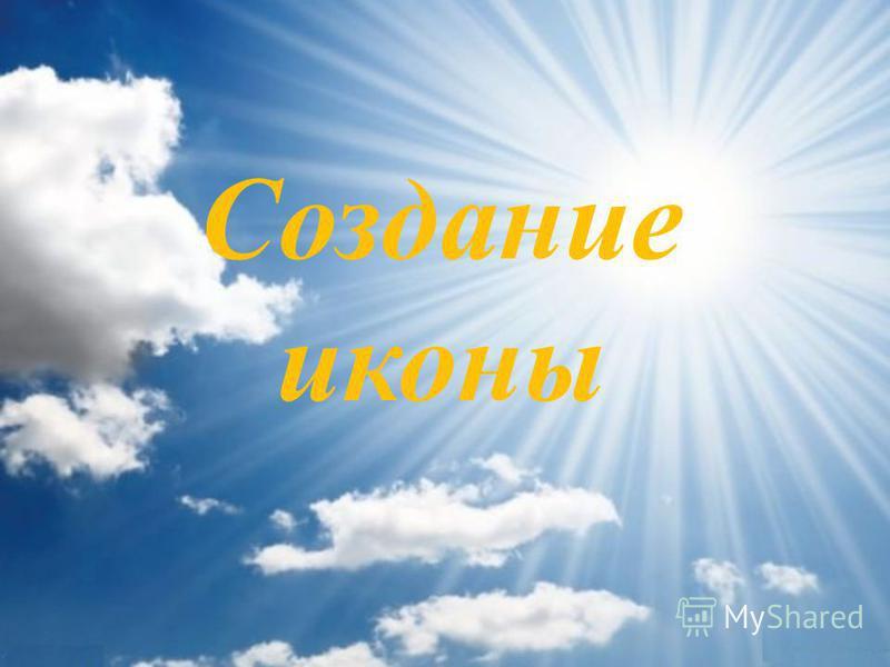 Алимпий Печерский 1114 год Киево-Печерская Лавра