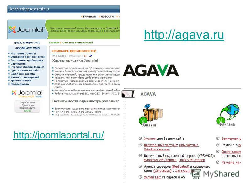 http://joomlaportal.ru/ http://agava.ru