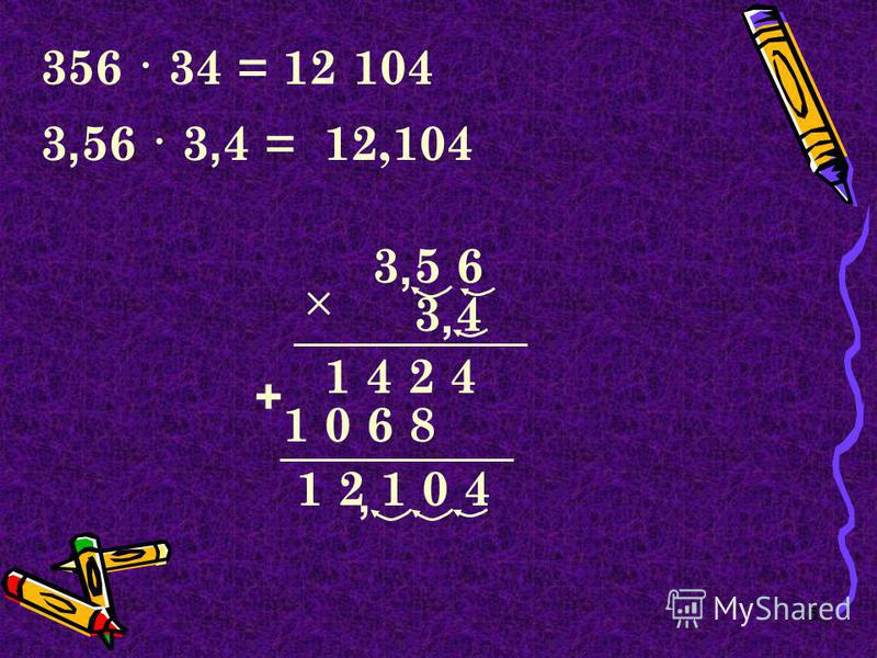 5 356 · 34 =12 104 3 5 6 1 2 1 0 4 3 4 1 4 2 4 1 0 6 8 + 3, 56 · 3, 4 =12,104,,,