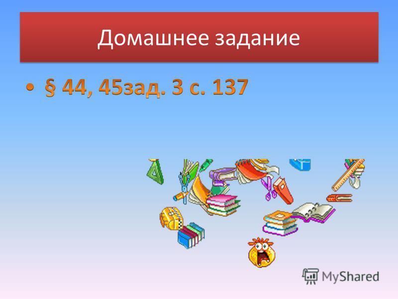 а б ВВ 5. Каковы особенности муссонного климата России? Лето жаркое, сухое, зима прохладная Летом выпадает много осадков, зима сухая и морозная Зимой выпадает много снега, а летом холодно и влажно выход