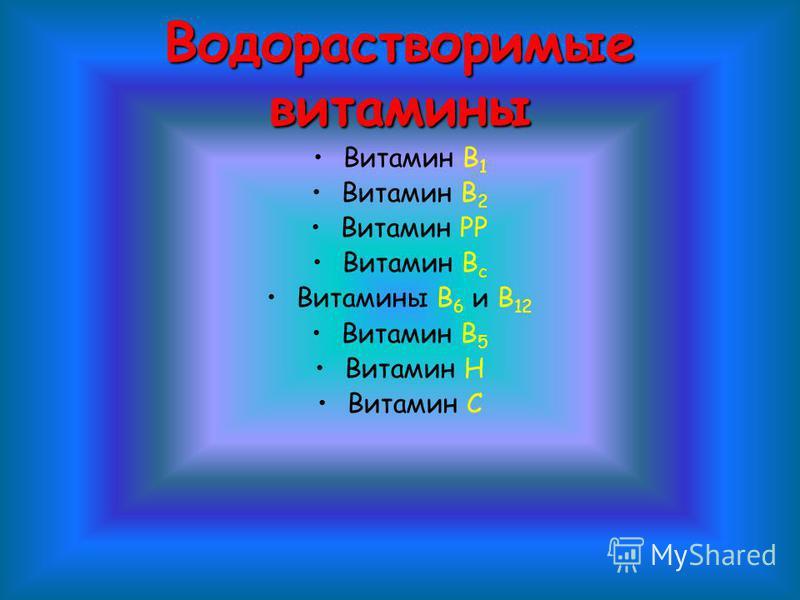 александр никишов: биология: животные 7-8 классы torrent