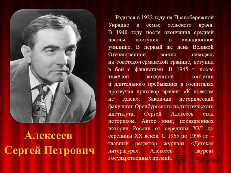 Родился в 1922 году на Правобережной Украине в семье сельского врача. В 1940 году после окончания средней школы поступил в авиационное училище. В первый же день Великой Отечественной войны, находясь на советско-германской границе, вступил в бой с фаш