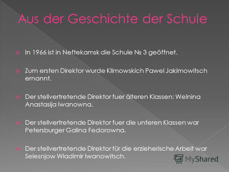 In 1966 ist in Neftekamsk die Schule 3 geöffnet. Zum ersten Direktor wurde Klimowskich Pawel Jakimowitsch ernannt. Der stellvertretende Direktor fuer älteren Klassen: Welnina Anastasija Iwanowna. Der stellvertretende Direktor fuer die unteren Klassen