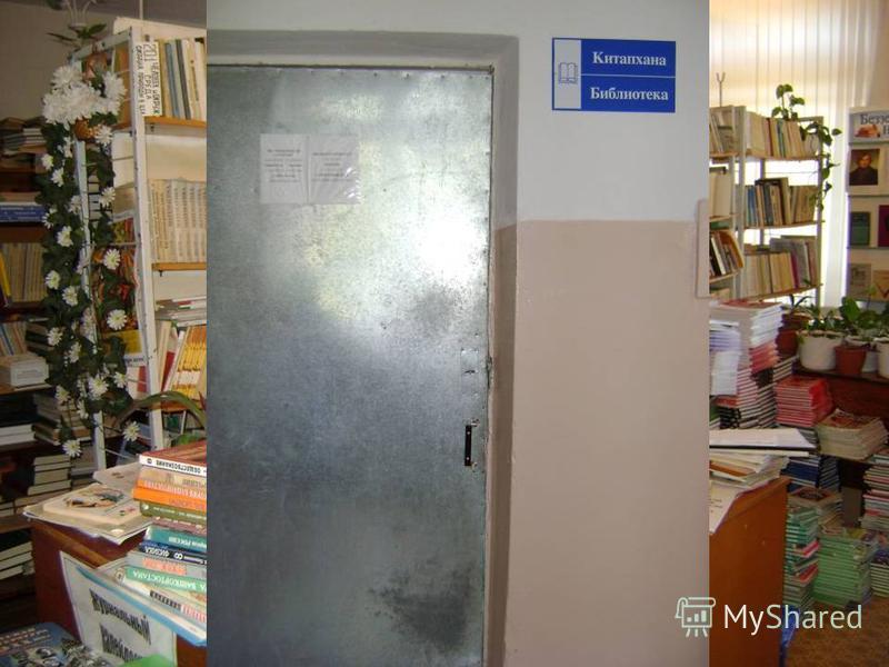 Gabbassowa Flara Muximowna Flara Muximowna ist Bibliothekarin. Der allgemeine pädagogische Dienstalter ist 33 Jahre und alle Jahre hat sie in unserer Schule gearbeitet. Sie hat die Ufimischer Bibliothek- Fachschule absoviert. Sie ist verheiratet und