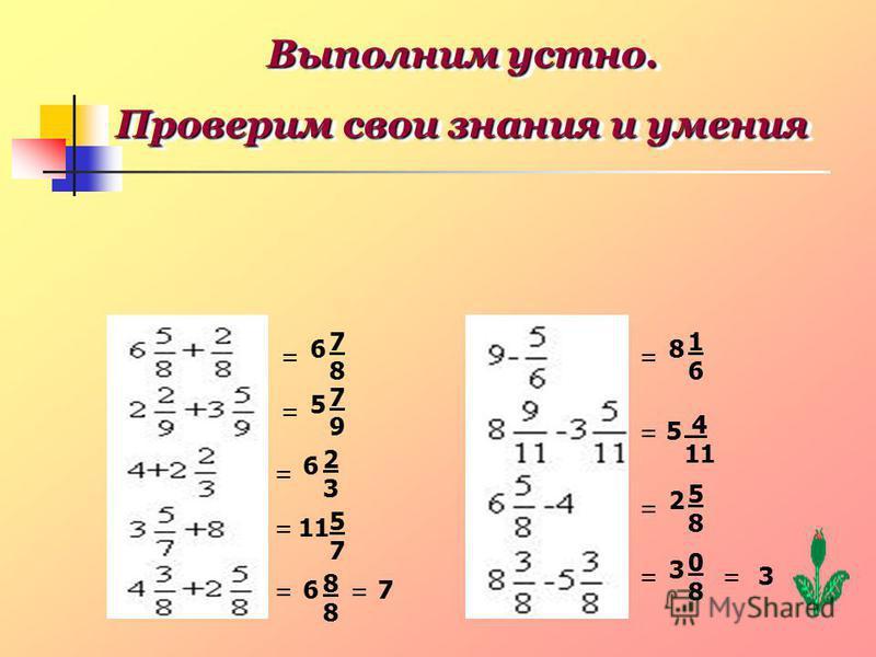 Определите координату точки А Определите координату точки А по рисунку по рисунку Определите координату точки А Определите координату точки А по рисунку по рисунку А( ) 3737 1 Молодцы! Молодцы!