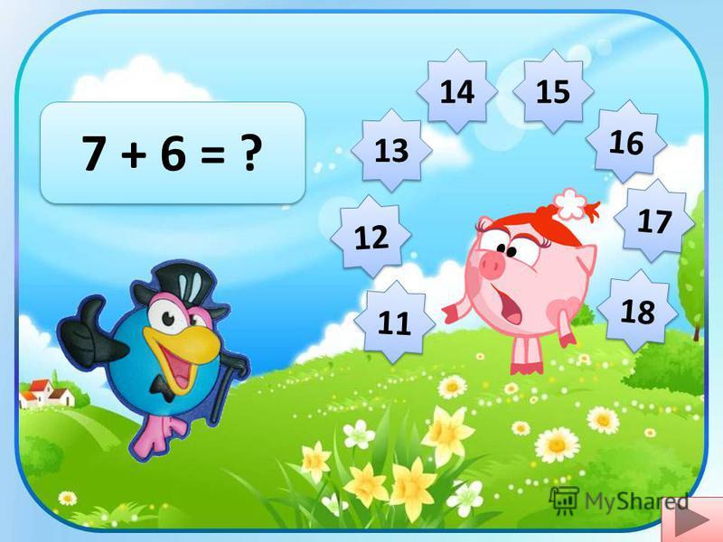 12 8 + 9 = ? 13 14 15 16 11 18 17