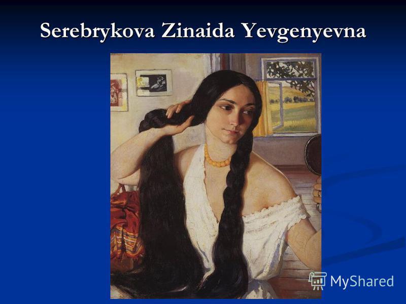 Serebrykova Zinaida Yevgenyevna