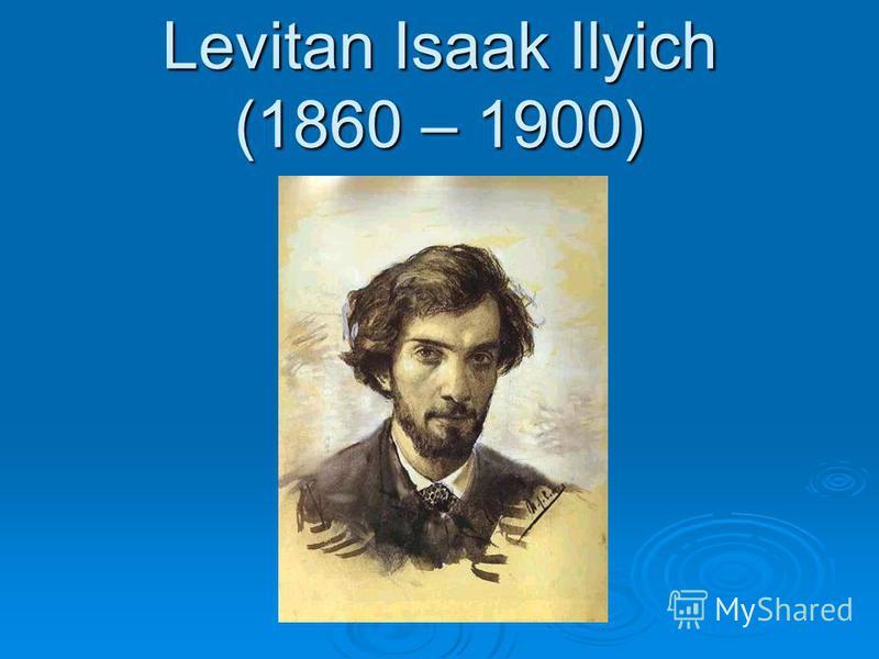 Levitan Isaak Ilyich (1860 – 1900)