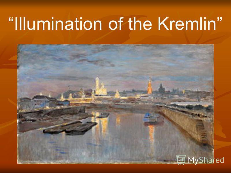 Illumination of the Kremlin