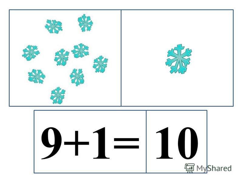 9+1=10