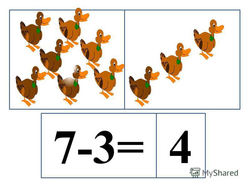 7-3=4