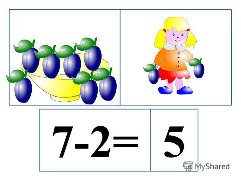 7-2=5