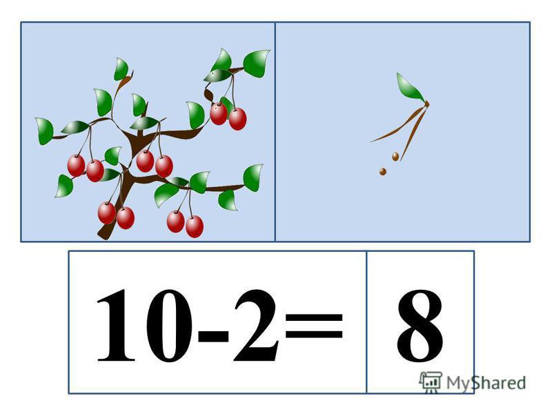 10-2=8