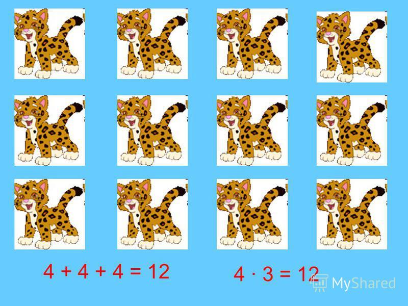 4 + 4 + 4 = 12 4 · 3 = 12