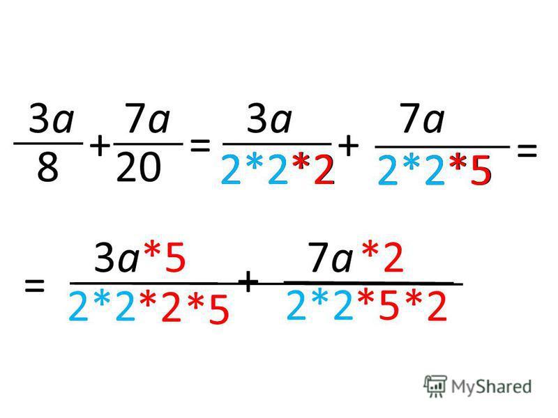 3a3a 8 7a7a 2020 += 3a3a 2*2*2 + 7a7a 2*2*5 2*2 *2 *5 = = 3a3a + 7a7a 2*2 *2 *5 *2 2*2*5 *2