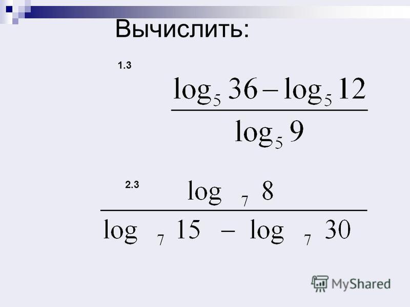 1.3 2.3