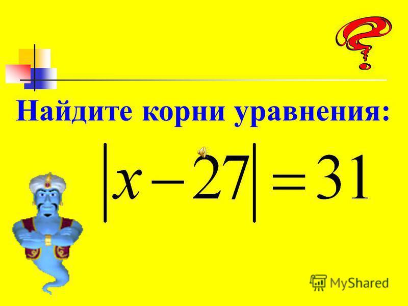 Cos x =